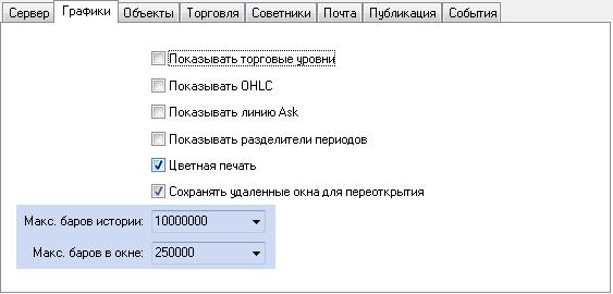 mpvl_options1.png