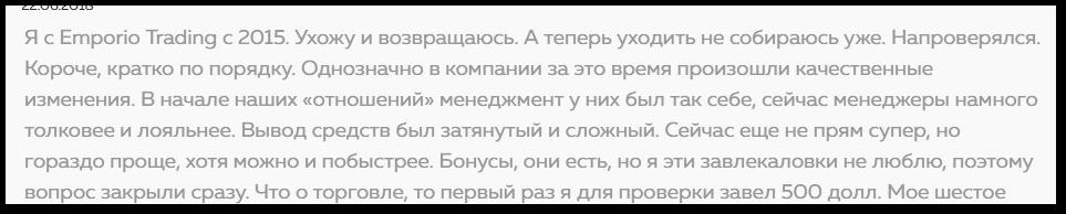 otzov_2.png