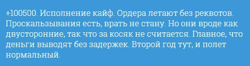 otzov_3.png