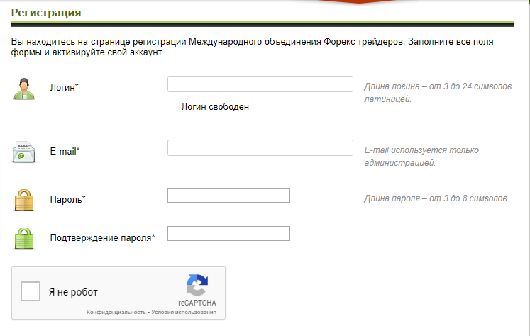 Регистрация МОФТ